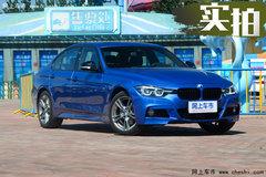 科技让驾驶更有乐趣 新BMW 3系静态体验