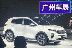 2018广州车展探馆:全新一代起亚KX5抢先看