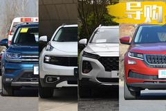 20万买的奶爸SUV居然有如此回头率 四款SUV推荐