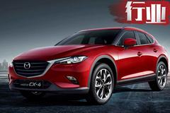 一汽马自达9月销量逆势涨16.8% 新CX-4下月上市