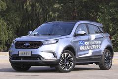 2020款福特领界EV正式上市 补贴后售价17.98万起