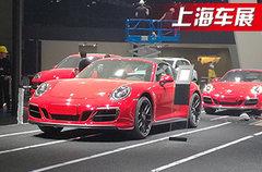 2017上海车展探馆 保时捷新款911 GTS