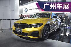 2019广州车展实拍:最帅的一代宝马新330i解析