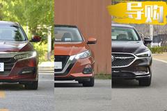20万预算买合资品牌B级车,这3款你肯定看得上!