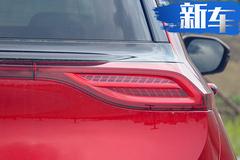 新宝骏RS-5将搭1.5T高功引擎 百公里7.2升油