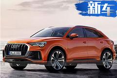 奥迪Q3轿跑天津工厂下线实拍 比GLA/X2更运动