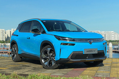 广汽埃安全新车型即将亮相 NEDC续航超1000km