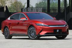 比亚迪汉EV增入门版 续航430km 起价或20万以内