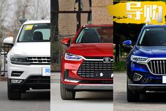 预算25万高颜值还实用 这三款热点SUV了解下