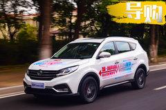 智能互联新风潮 风光580智联型荣获年度智能SUV