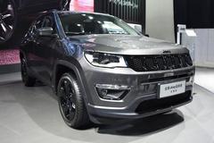 Jeep新款指南者15.58万元起售 最高下调3千元