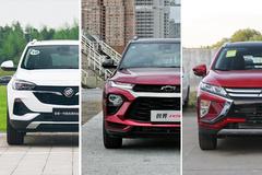 15万买四驱SUV怎么选?这三款放心买绝不会出错!