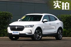 造型设计富有争议 宝沃全新SUV BX6 设计解析