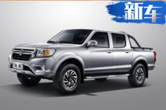 郑州日产锐骐柴油国六预售,搭载经典ZD25柴油机