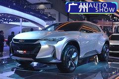 离我们最近的新能源跨界车 雪佛兰FNR-X概念车实拍