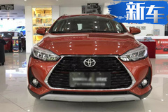 广汽丰田新款致炫上市 增跨界版本7.78万元起售