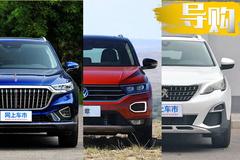 车市严选:20万想买一台性价比高的SUV怎么选?