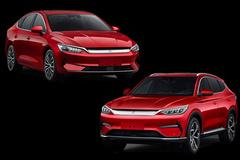 比亚迪秦PLUS EV/宋PLUS EV上市 起售价12.98/16.98万元