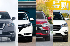 年轻人合适开什么车? 四款小型SUV了解一下