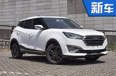 众泰原创小型SUV-T300正式上市 5.68万元起售