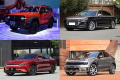 国产也能凡尔赛 2020年自主品牌高端车型盘点