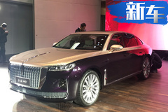 红旗今年推4款新车 豪华旗舰H9不到30万就能买