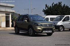 四款自主鸿运国际紧凑级SUV推荐 宝骏560领衔