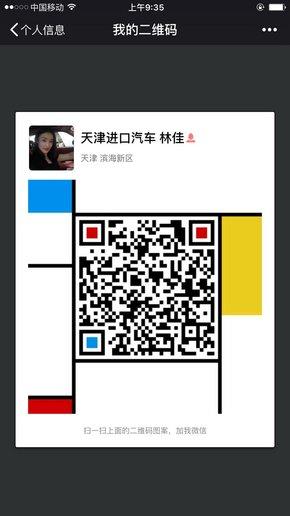 2017款路虎揽胜柴油创世加长版 真实价格-图9