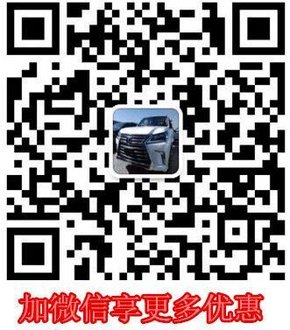 丰田酷路泽4000现车 津门热促配置新行情-图13