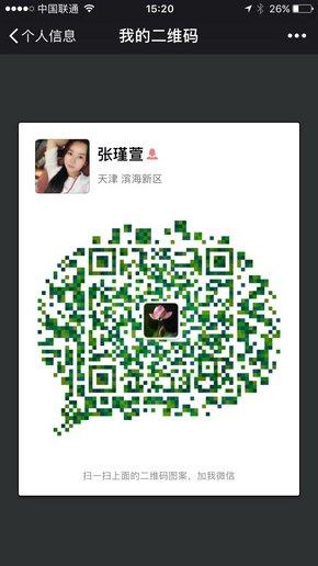 法拉利488最新资讯 超级跑车天津港独惠-图8