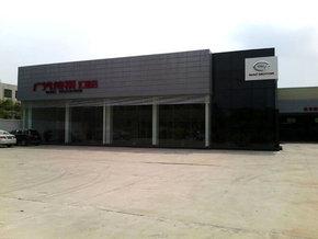 广汽传祺常平汇星4S店集整车销售、售后维修、道路救援、保险办理图片
