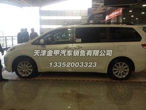 丰田商务车塞纳价格低 全国最低促销价高清图片