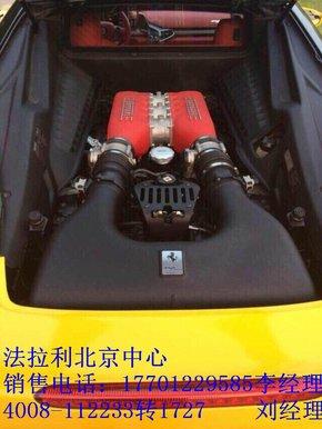 2014款法拉利458 法拉利新价格优惠纵横高清图片
