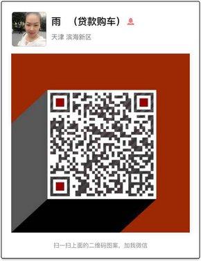 丰田海狮13座10座高清实拍 优惠价上蓝牌-图12