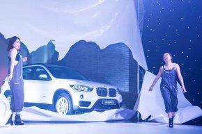 天宝10周年携全新BMW X1上市会圆满落幕-图19