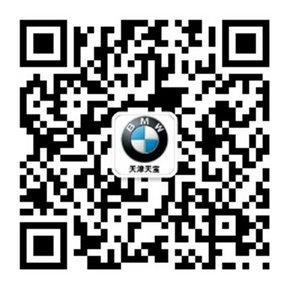 BMW智能互联覆盖更多BMW汽车摩托车-图5