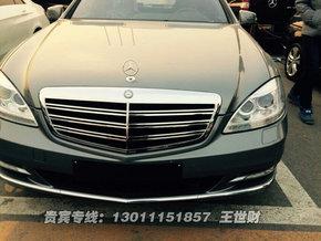 新款奔驰S600 现车优惠100万降价大酬宾