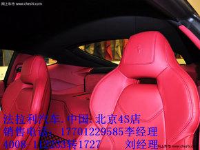 2014款法拉利458内饰座椅高清图片