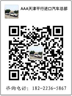 丰田霸道2700丐版价格 中东版全场狂欢价-图1