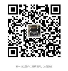 17款丰田霸道2700 丐版/中配/高配天窗版-图9