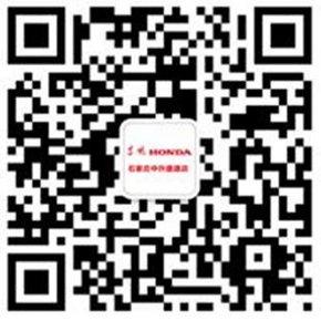心动力 FUN肆玩 东风Honda驾悦体验营-图8