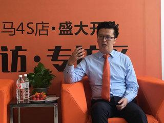 专访海马汽车刘力壮部长