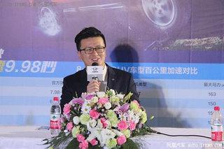 专访海马汽车刘力壮