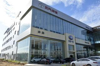 探访郑州大容北汽绅宝4S店