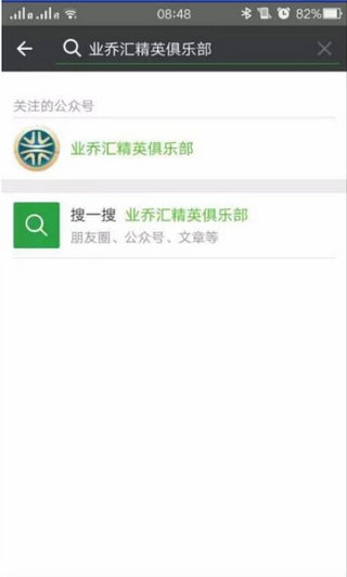 """5.21 """"百元""""抢奔驰"""