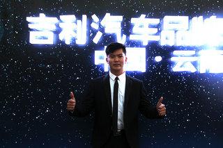 吉利云南销售冠军马宏冲