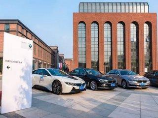 全新BMW X1上市会圆满落幕