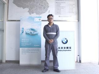 京顺宝售后服务总监王述斌