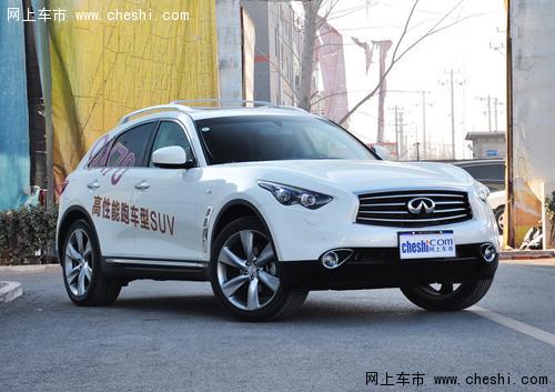 绍兴汽车网 英菲尼迪qx70 高清图片