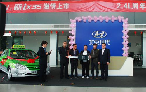 2014年2月25日,北京现代名驭双燃料出租车珠海地区交付颁高清图片